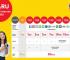 Indosat Data Unlimited, Paket Data Terbaru Indosat Desember 2017